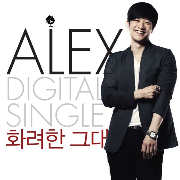[Digital Single] Alex   Gorgeous You